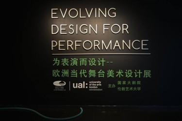 EVOLVING DESIGN FOR PERFORMANCE