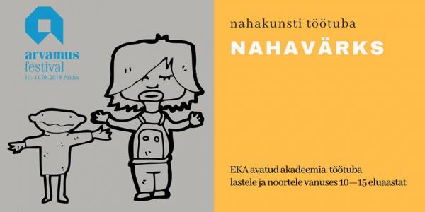0057d8ec05b Nahakunsti töötuba. Nahavärks Arvamusfestivalil — Eesti Kunstiakadeemia