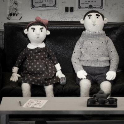 Hiina animatsioon - Siqi Song (Sister, 2018).