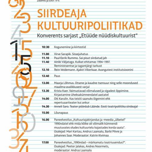 ETYYDE_Siirdeaja_kultuuripoliitikad_veebi