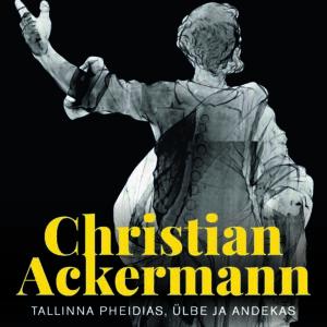 Ackermann_
