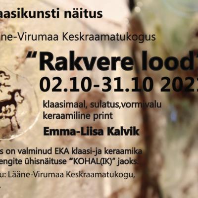 Emma-Liisa Kalvik - Rakvere lood