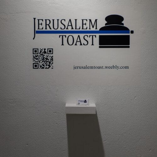 150307_jerusalem_toast_3149-1