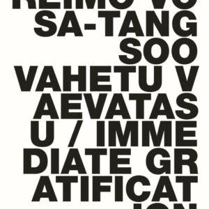 Reimo Võsa-Tangsoo plakat