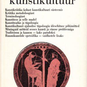 bernstein_1990