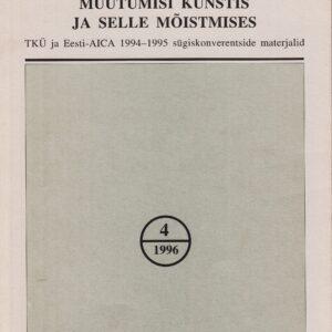 muutumisi_1996