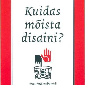 2006.kuidas_moista_disaini