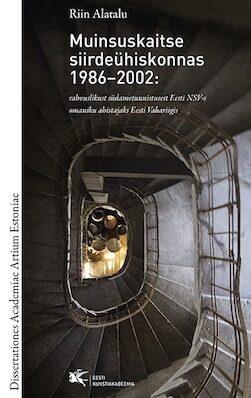 2012.Alatalu.PhD.kaas