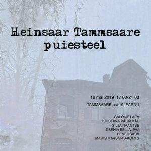 Heinsaar Tammsaare puiesteel