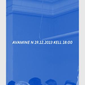 Avamine avamine 19.12