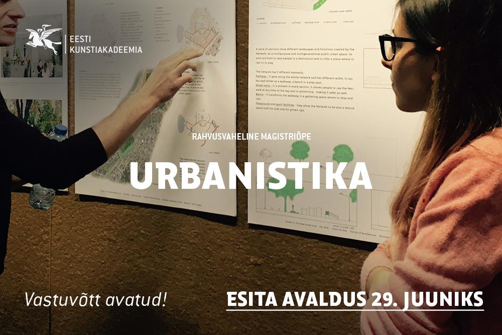 artun_urbanistika