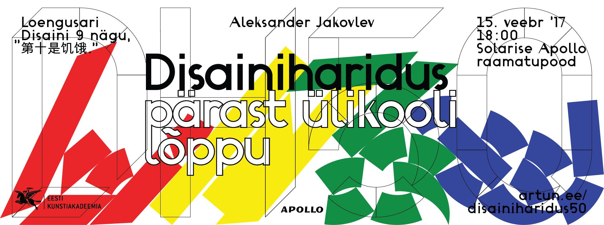 Design by Aimur Takk